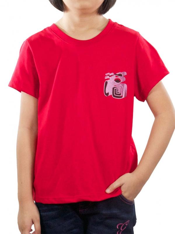 602eeb05 GIRLS FU GRAPHIC TEE IN RED - TOPS - KIDS