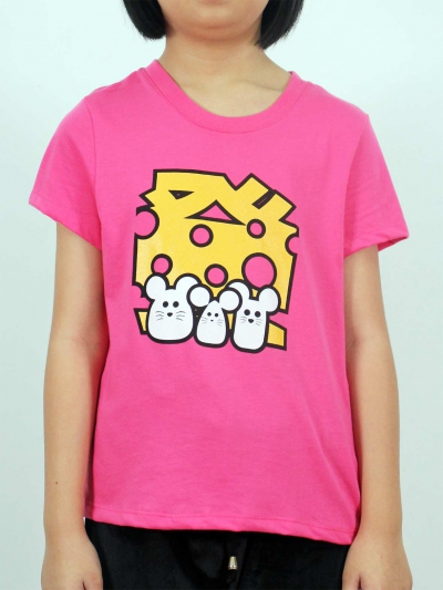 GIRLS GET RICH WITH MOUSE GRAPHIC TEE IN MID PINK